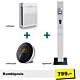 BUNDLE: Luftreiniger Winix Zero Pro + Luftmessgerät + Hygienesäule